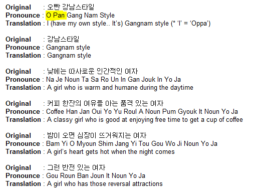 Oppan Gangnam Style Oppan or Oppa
